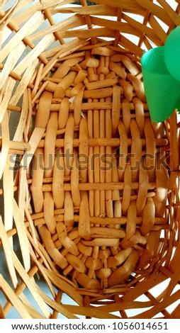 Handmade handmade basket typical of El Salvador. #1056014651