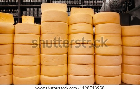 Handmade special cheeses handcrafted  on Mercado Central in Belo Horizonte, Minas Gerais, Brazil. #1198713958