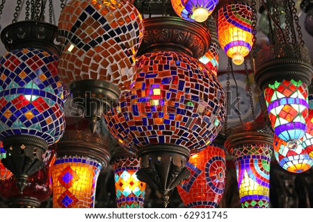 Handmade Turkish Lanterns For Sale Stock Photo 62931745 : Shutterstock
