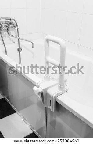 Attrayant Handrail For Disabled And Elderly People In The Bathroom. Focus On The  Handrail