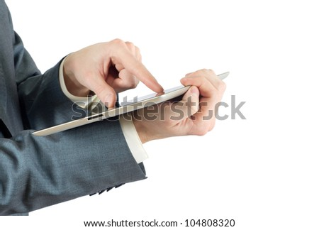 hands are holding the tablet computer