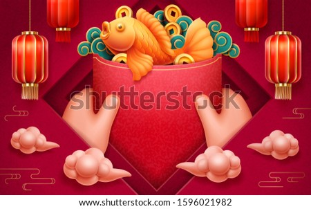Hands holding red envelope papercut for 2020 happy new year greeting. CNY poster with fish and waves, lantern. Rat or mouse holiday or chinese festival, china festive. Asian celebration
