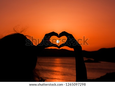 Hands in shape of love heart. Love is in the air. Valentines day. Valentines day greeting card #1265097298