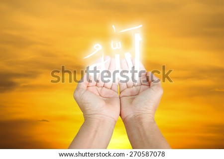 Hands of man praying to allah god of Islam on orange sky.The words spell is Allah means the God of Islam.