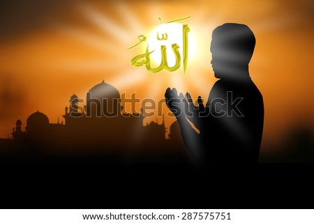 Hands of pepole praying to allah god of Islam on sunset.The words spell is Allah means the God of Islam.