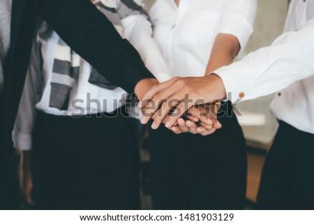 Hands of success startup business teamwork.Teamwork Togetherness Collaboration Concept #1481903129