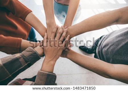 Hands of success startup business teamwork.Teamwork Togetherness Collaboration Concept.  #1483471850