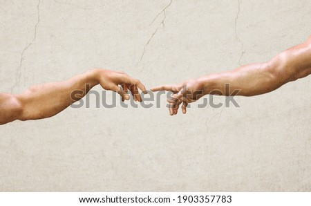Hands reaching gesture, creation of adam wall paintings. 3D textured illustration of two male hands in the style of old renaissance oil and fresco artwork. Human relation, friendship, support symbol