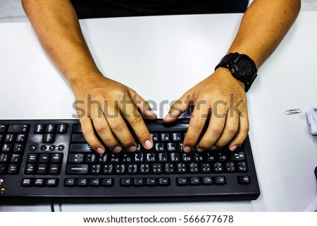 Hands typing on a keyboard/ Typing on the keyboard #566677678
