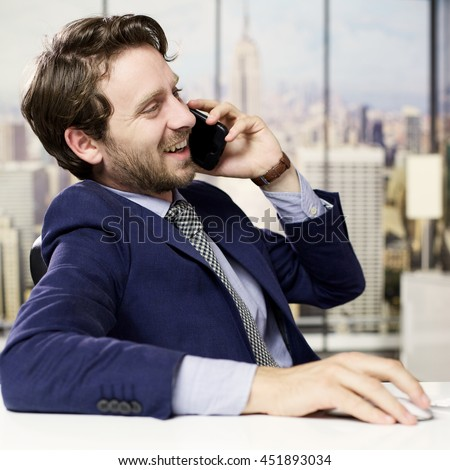 Handsome business man serious studying - Shutterstock ID 451893034