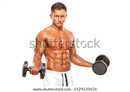 Handsome Young Muscular Men Exercise With Dumbbells