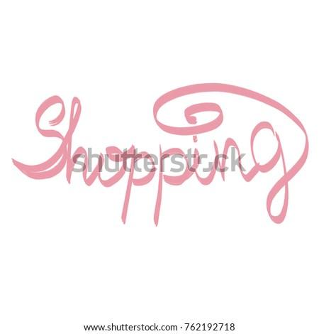 handwritten word, shopping #762192718