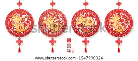Hanging decorations with rat for 2020 chinese new year. Set of isolated circles with mouse for china holiday celebration. Rodent or animal sign for asian festive. CNY papercut for greeting card