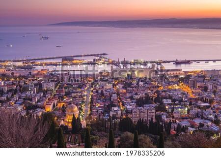 Hanging Gardens of Haifa, Terraces of Bahai Faith, at haifa, israel