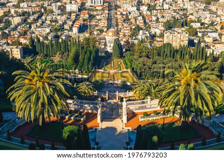 Hanging Gardens of Haifa, Terraces of  Bahai Faith in israel