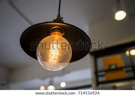 Hanging Lamp  #714556924