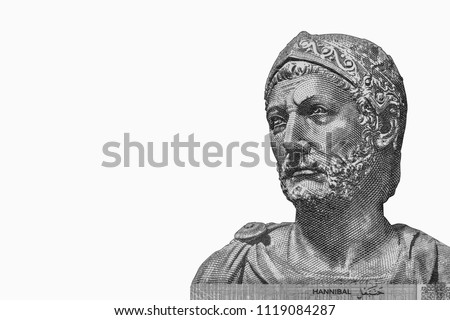 Hannibal (247 - 184 BC) portrait on Tunisia 5 dinars (2013) banknote closeup, Carthaginian general, one of the greatest military strategists in history. Close Up UNC Uncirculated - Collection. #1119084287