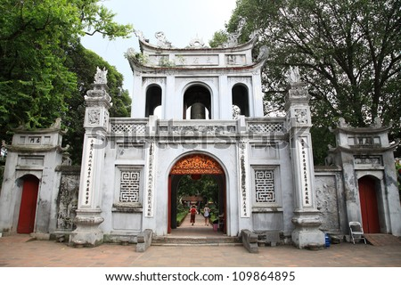 HANOI - JULY 20: Main entrance gate to the temple of Literature on July 20, 2012 in Hanoi, Vietnam. The temple of Literature, built in 1070, is the first Vietnamese university.