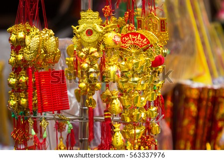 Hanoi, Vietnam - January 15, 2017 : souvenirs, gift and decoration for Vietnamese