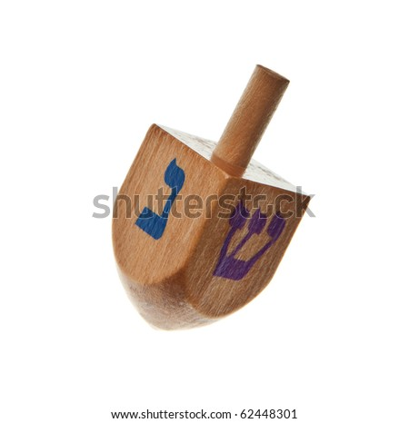hanukkah dreidel isolated on a white background