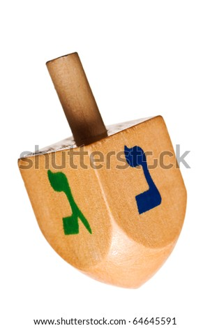Hanukkah dreidel, isolated on white background. - stock photo