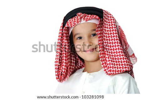 Happy arabic little boy