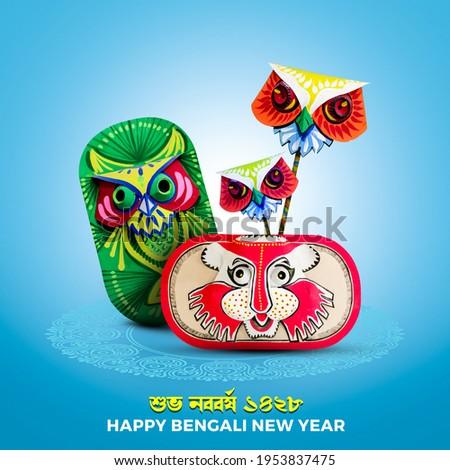 Happy Bengali New Year, Pohela Boishakh, Suvo Noboborsho, Bengali Traditional folk Design. Colorful Background and mask of Owls, Tiger. Photo stock ©