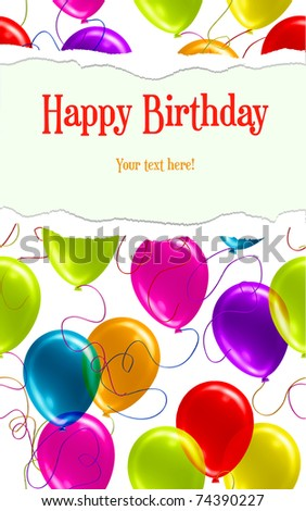 Happy Birthday Background with Ripped Gift Paper