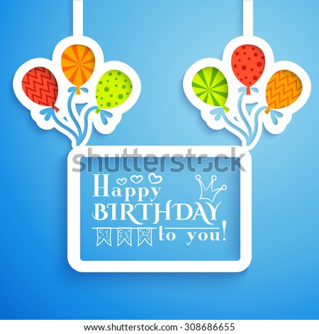 Happy birthday retro postcard with balloons.  illustration for your holiday presentation. Easy to use. Postcard picture in bright color.