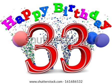 День рождения 33 года поздравления