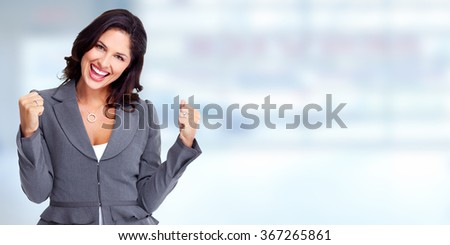 Happy business woman. stock photo