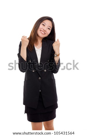 Happy business woman showing punching the air