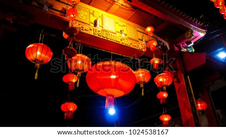 Happy Chinese New Year, A lot of Chinese lantern every where in Phuket Town, Thailand