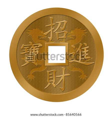 Happy Chinese New Year Dragon Gold Coin Illustration