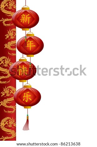 Happy Chinese New Year Dragon Pillar with Red Lanterns Illustration