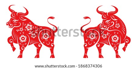 Happy Chinese New Year text translation. 2021 year of Metal Ox lunar holiday design. bull animals with decorative flower ornaments, fortune written in Chinese. CNY symbol, Taurus horoscope sign