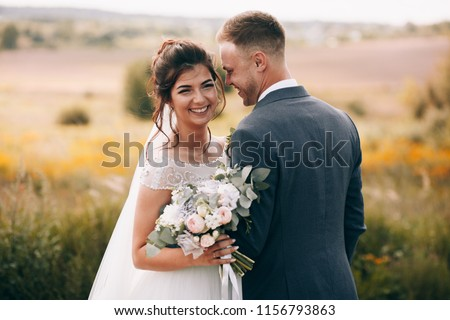 Happy couple.Wedding photo.Couple in love