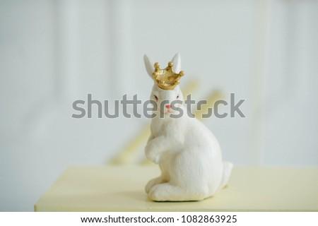 Happy Easter Bunny #1082863925