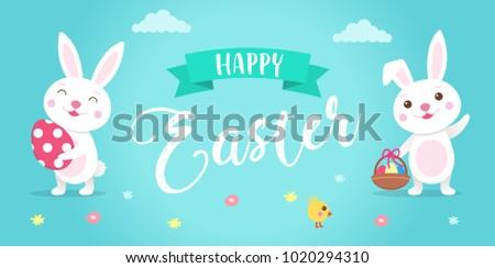 Happy easter illustration with cute cartoon easter bunny eggs happy easter illustration with cute cartoon easter bunny eggs spring flowers lettering mightylinksfo