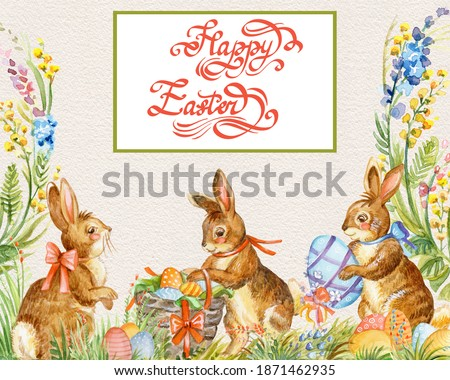 Happy Easter. Watercolor illustration of Easter rabbits haracters, eggs, flowers and green grass. Horizontal colorful Easter illustration. For postcards, design. Easter concept. Stock illustration