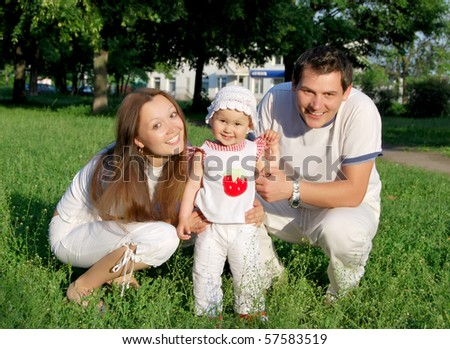 Happy family having fun outdoors at home