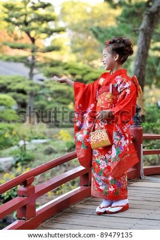 happy girl in kimono #89479135