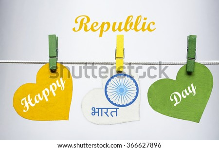 Free photos happy indian republic day on hindi language 26 january happy indian republic day on hindi language 26 january concept india flag heart ccuart Image collections