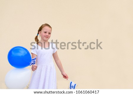 5d4376311 Free photos Beautiful little girl child wearing a dress in summer ...