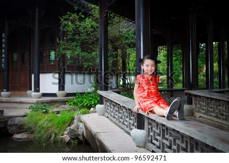 Happy little girl with chinese style, Outdoor portrait