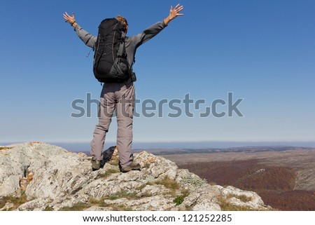 happy man on a mount top