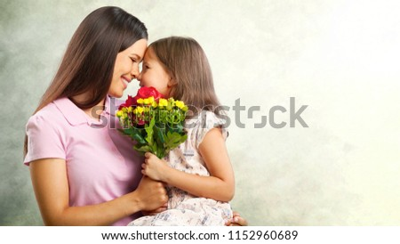 Happy Mother and daughter hugging #1152960689