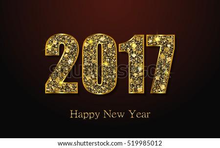 Happy New Year 2017. #519985012