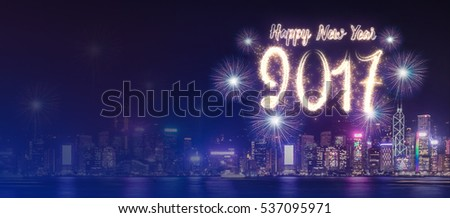Happy new year 2017 firework over cityscape building near sea at night time celebration,mock up Banner for advertise on social media