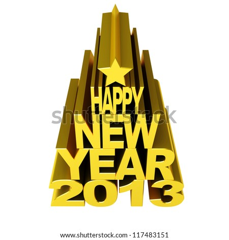 happy new year 2013 gold